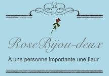 アートフラワー ギフト RoseBijou-deux